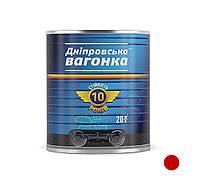 Краска Вагонка ПФ-133 красный (0,9л.)