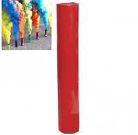 Цветной дым для фотосессий красный ДК-60 (дымовая шашка) . Время работы 60 сек.
