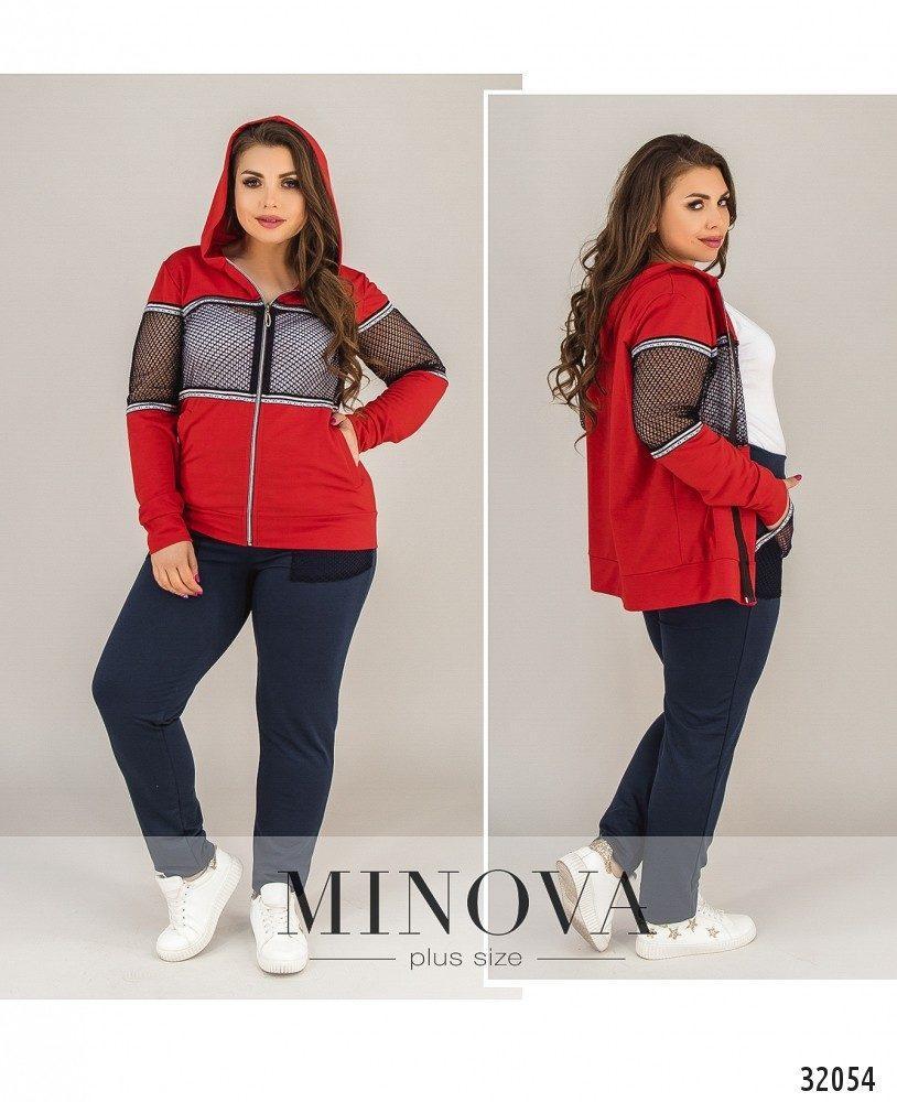 Удобный прогулочный женский костюм производитель ТМ Minova прямые поставки (50-60)