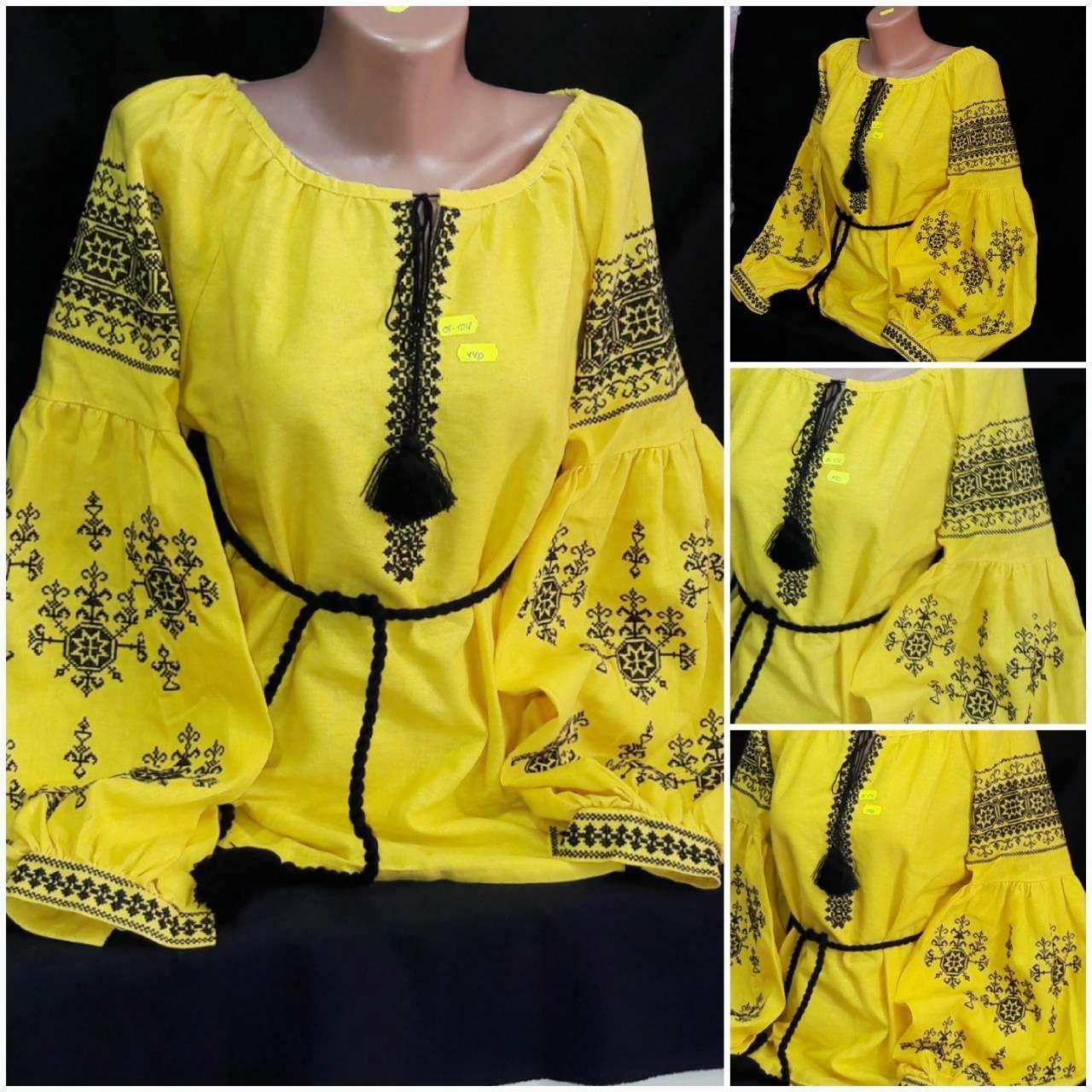 """Стильная женская блузка с вышивкой """"Власта"""" натуральный лен"""