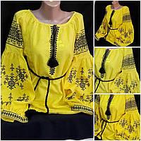"""Стильная женская блузка с вышивкой """"Власта"""" натуральный лен, фото 1"""