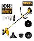 Коса Бензинова Partner DX 56 Диск 1 1 Котушка, фото 3