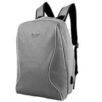 Смарт-рюкзак ETERNO Мужской рюкзак с отделением для ноутбука ETERNO (ЭТЕРНО) DET0306-4, фото 1