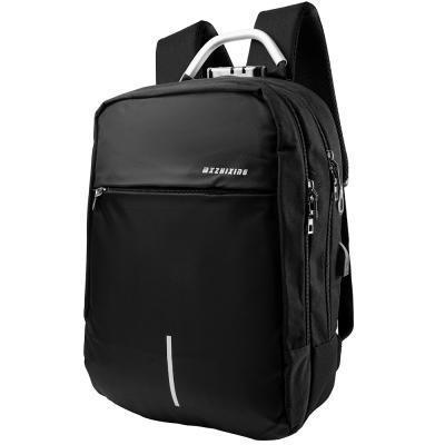 Смарт-рюкзак ETERNO Мужской рюкзак ETERNO (ЭТЕРНО) DET835-2
