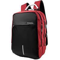 Смарт-рюкзак ETERNO Мужской рюкзак ETERNO (ЭТЕРНО) DET835-4, фото 1