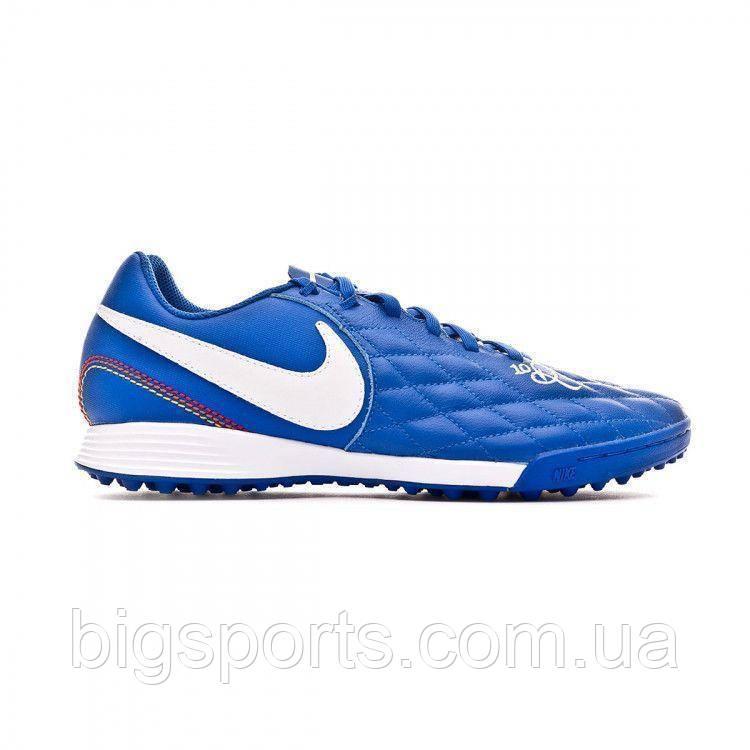 Бутсы футбольные для игры на жестких покрытиях муж. Nike LegendX 7 Akademy 10R TF (арт. AQ2218-410)