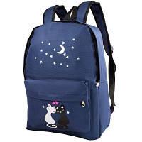 Рюкзак городской ETERNO Детский рюкзак ETERNO (ЭТЕРНО) DET9524-6, фото 1