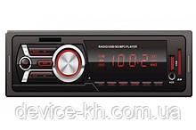 Автомагнітола 1DIN MP3-606 / USB / AUX / SD Card + Пульт