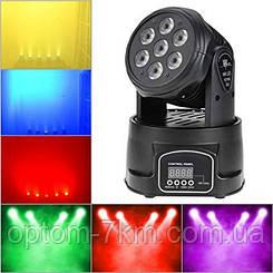 Диско шар Mini-led Moving Head light am