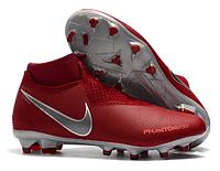 Купить бутсы Nike: выбор для каждого