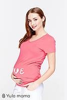 Розовая красивая футболка для беременных мам S M L XL
