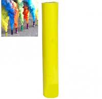 Цветной дым для фотосессий желтый ДК-60 (дымовая шашка). Время работы 60 сек.