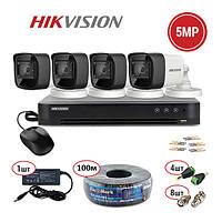 Комплект видеонаблюдения Hikvision TVI 45 out Ultra Low Light