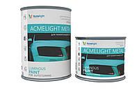 Светящаяся краска для автотюнинга - AcmeLight Metal for Auto Tuning - 0,75 л
