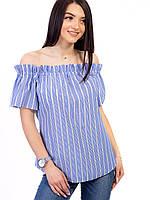 🌺 Блузка хлопковая с резинкой на плечах и поясом, фото 1