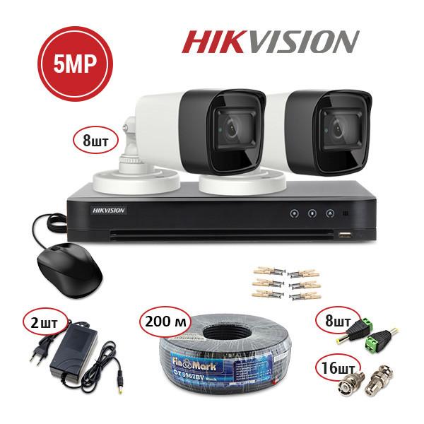 Комплект видеонаблюдения Hikvision TVI 85 out Ultra Low Light