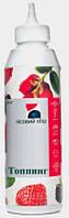 Топпинг Лесная ягода ТМ Топпинг, 600 г