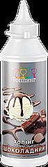 Топпінг Шоколадний ТМ Топпінг, 600гр.