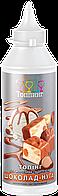 Топпинг Шоколад-нуга ТМ Топпинг, 600г Поливка для мороженого