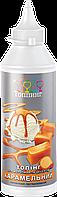 Топпинг для кофе и мороженого Карамель ТМ Топпинг, 600 г