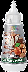Топпинг Шоколадно-ореховый, 280 г