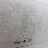 Декоративное полотно Matt M5 303 для натяжных потолков