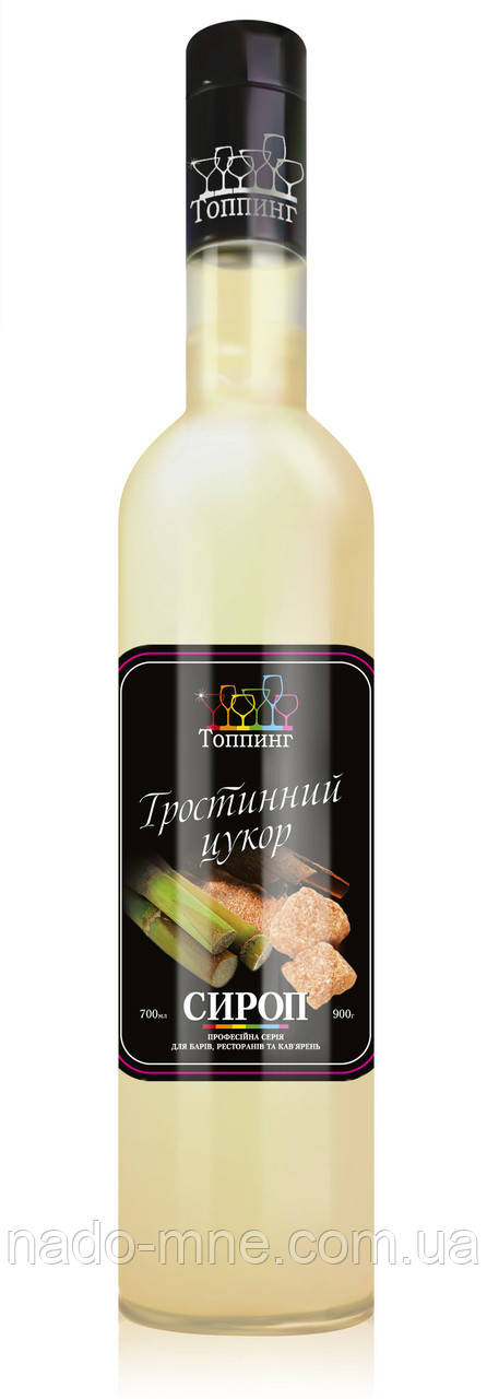 Сироп Тростниковый СахарТМ Топпинг, 900 г