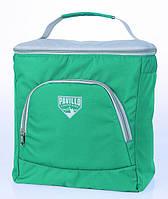 Термосумка (сумка-холодильник) Pavillo 68038 (зеленый, 15 л)