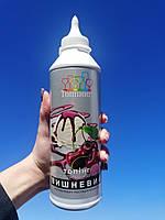 Топпинг для мороженого Вишневый, 600 г ТМ Топпинг, фото 1