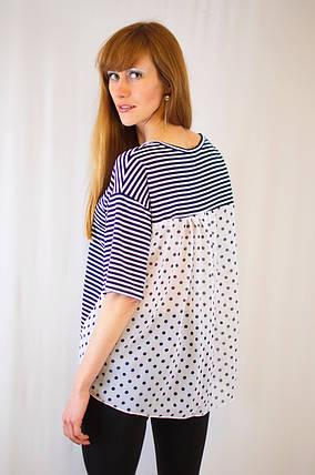 Модная оригинальная повседневная красивая блуза футболка с полосками и горошком, фото 2