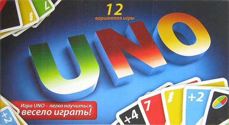 Uno! Настольная игра Уно!