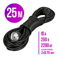 Удлинитель «папа-мама» 25м (сечение провода 2*0,75мм²)10А 250 В 2200 Вт
