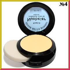 Компактная Пудра для Лица Nuobeier Natural с Витамином Е и SPF 20 Матовая Светло Бежевая Тон 04
