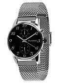Женские наручные часы Guardo P012009(m1) 2-SB