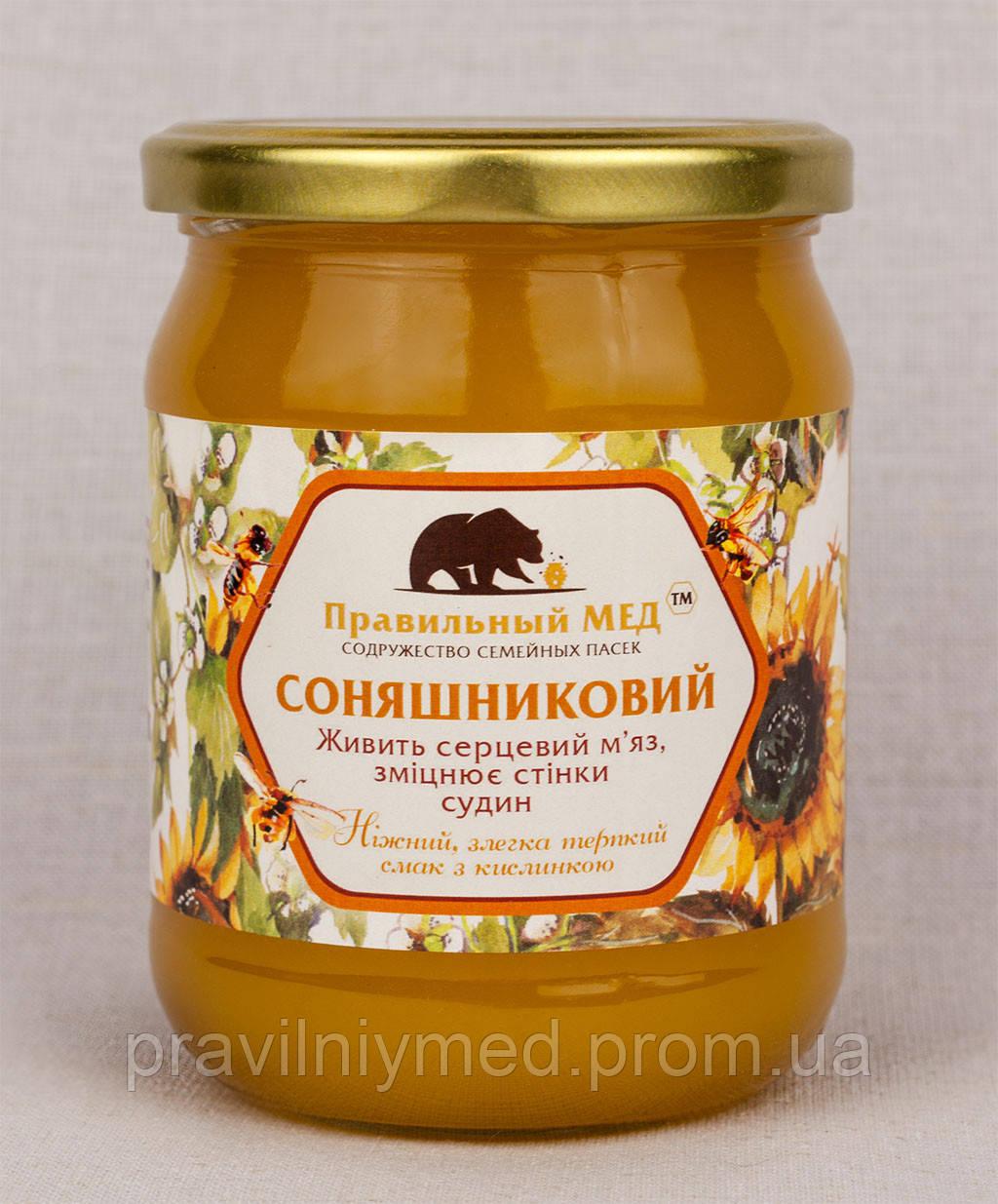 Мёд Подсолнуха. Самый Недооцененный Мёд В Украине