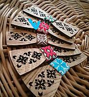 """Стильная деревянная бабочка """"Орнамент"""" в украинском стиле/разные цвета"""