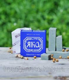 Натуральное твердое мыло Голубая глина, ТМ ЯКА