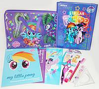 Набор первоклассника для девочки Little Pony в портфеле