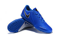 Сороконожки Nike Phatom Vision TF10
