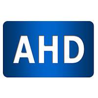 AHD відеоспостереження – технологія майбутнього