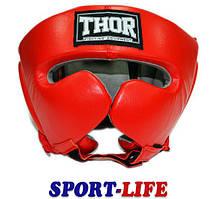 Защитный шлем боксерский классический THOR