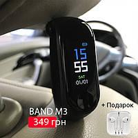 Фитнес браслет Band M3 + Подарок