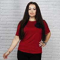 """Летняя женская блуза """"Астра"""" с коротким рукавом (большие размеры)"""