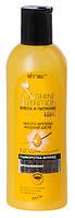Сыворотка-флюид Масло арганы + жидкий шелк для всех типов волос Несмываемая Блеск и Питание