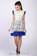 Подростковое платье «Ресничка» возраст от 8-11 лет