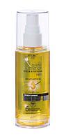 Спрей-сияние Масло арганы для всех типов волос Блеск и Питание