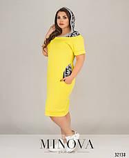 Платье женское летнее спортивное, размер:50-60, фото 2