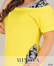 Платье женское летнее спортивное, размер:50-60, фото 3