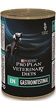 Pro Plan Vet Diets Dog EN - дієтичні консерви Про План для собак 12 шт