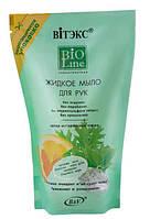 Жидкое мыло для рук BioLine экологическая